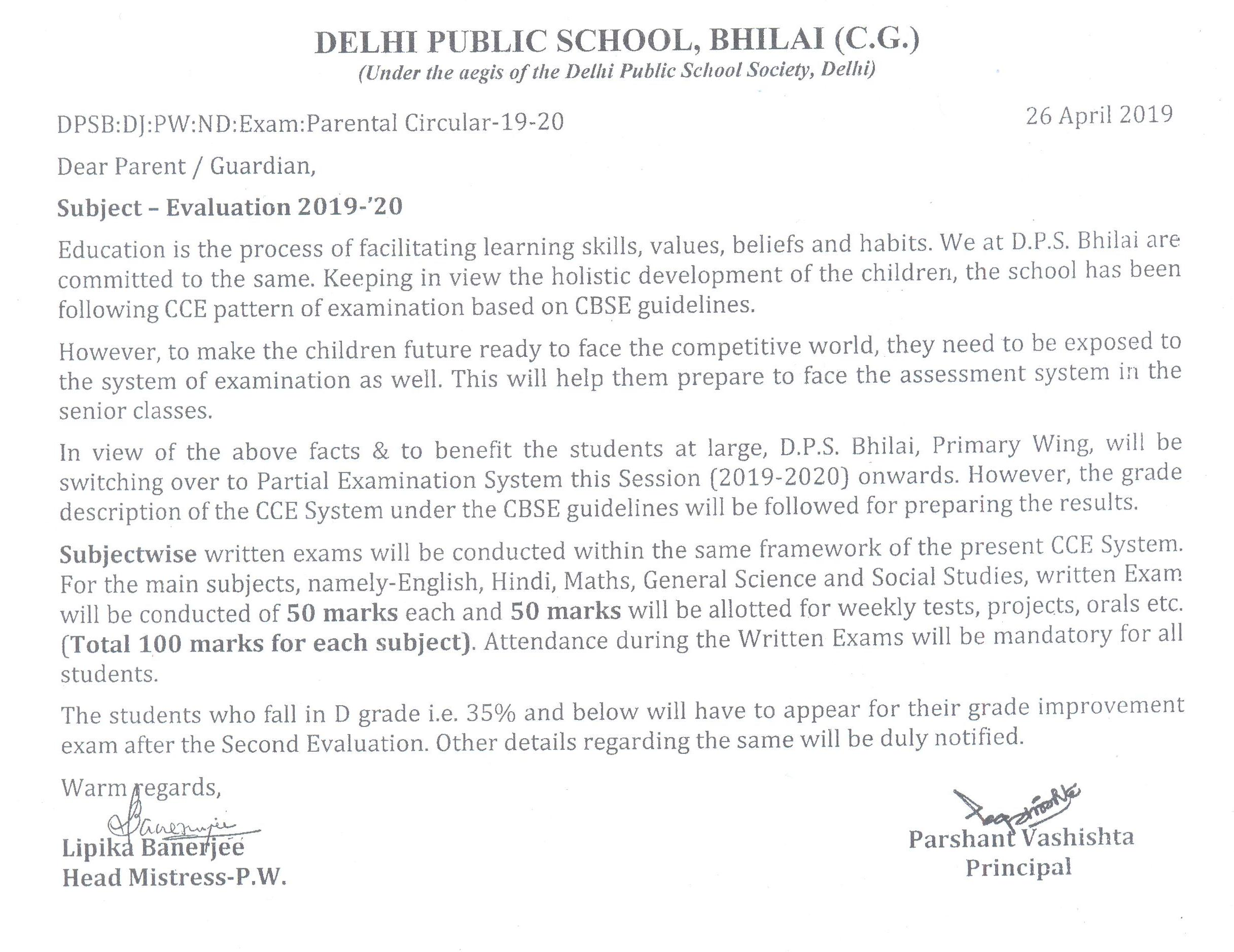 DPS Bhilai - Important Message
